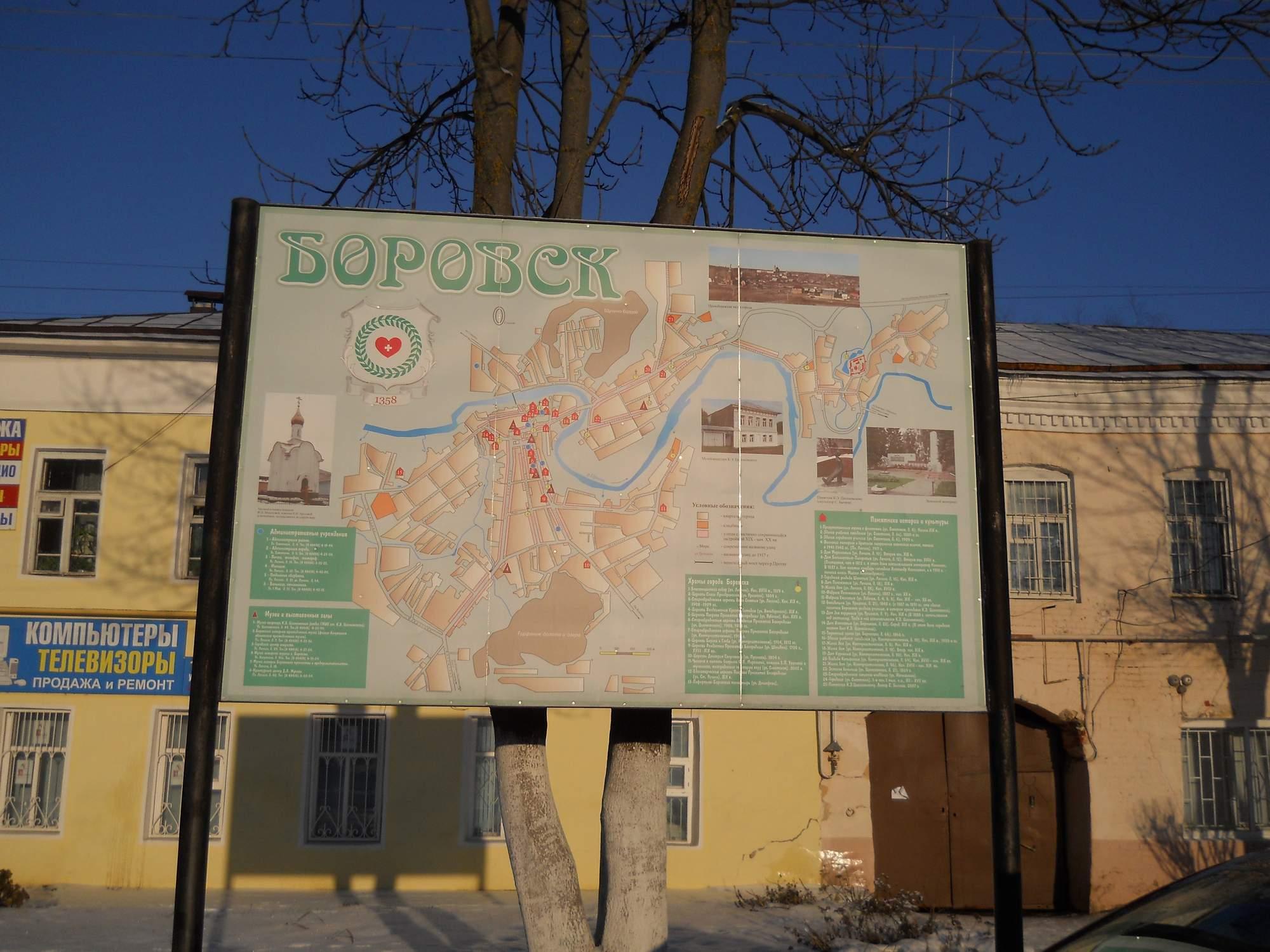 Челябинск клиника по слюне