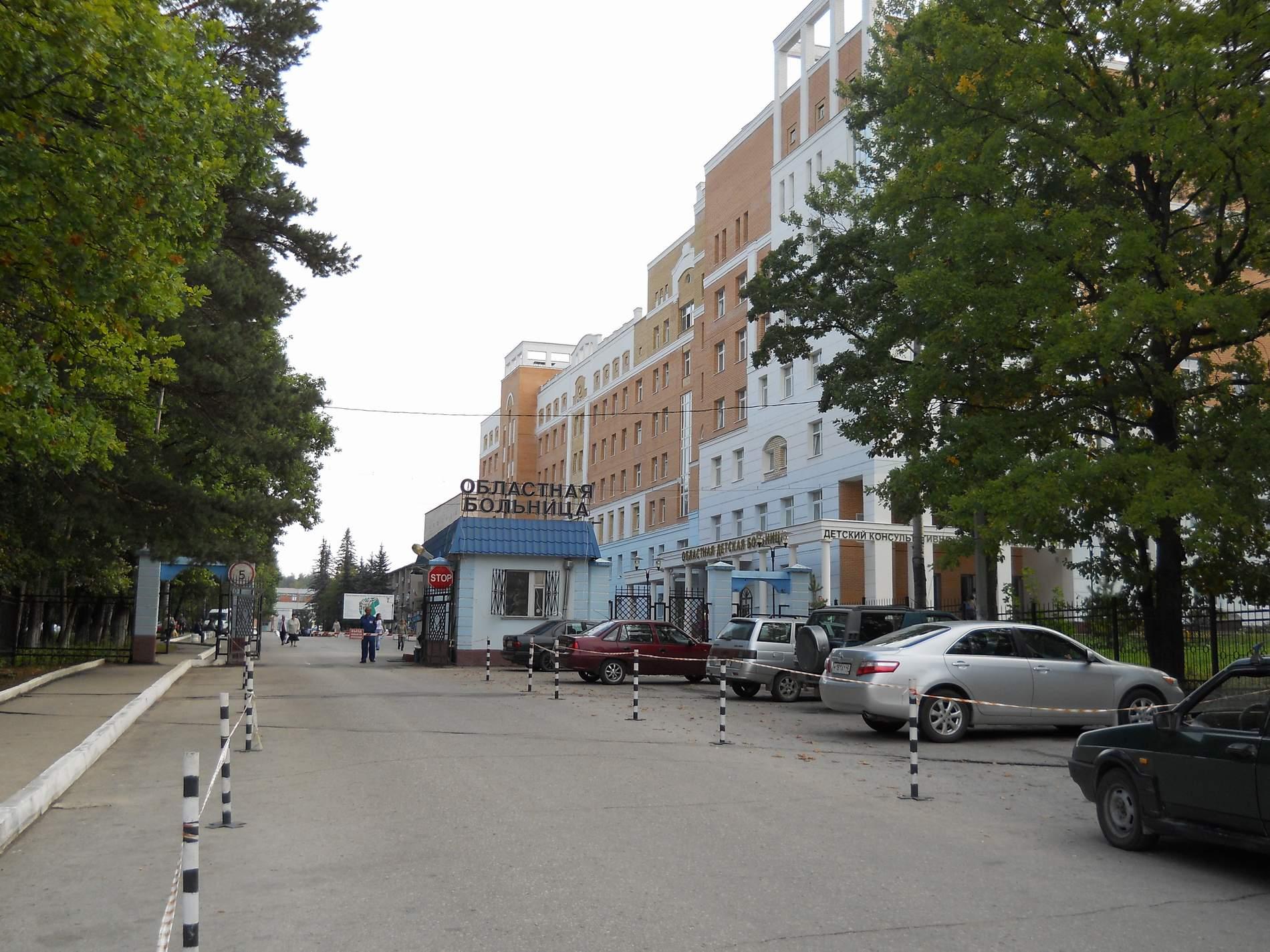 Узи клиника солнечная краснодар официальный сайт цены