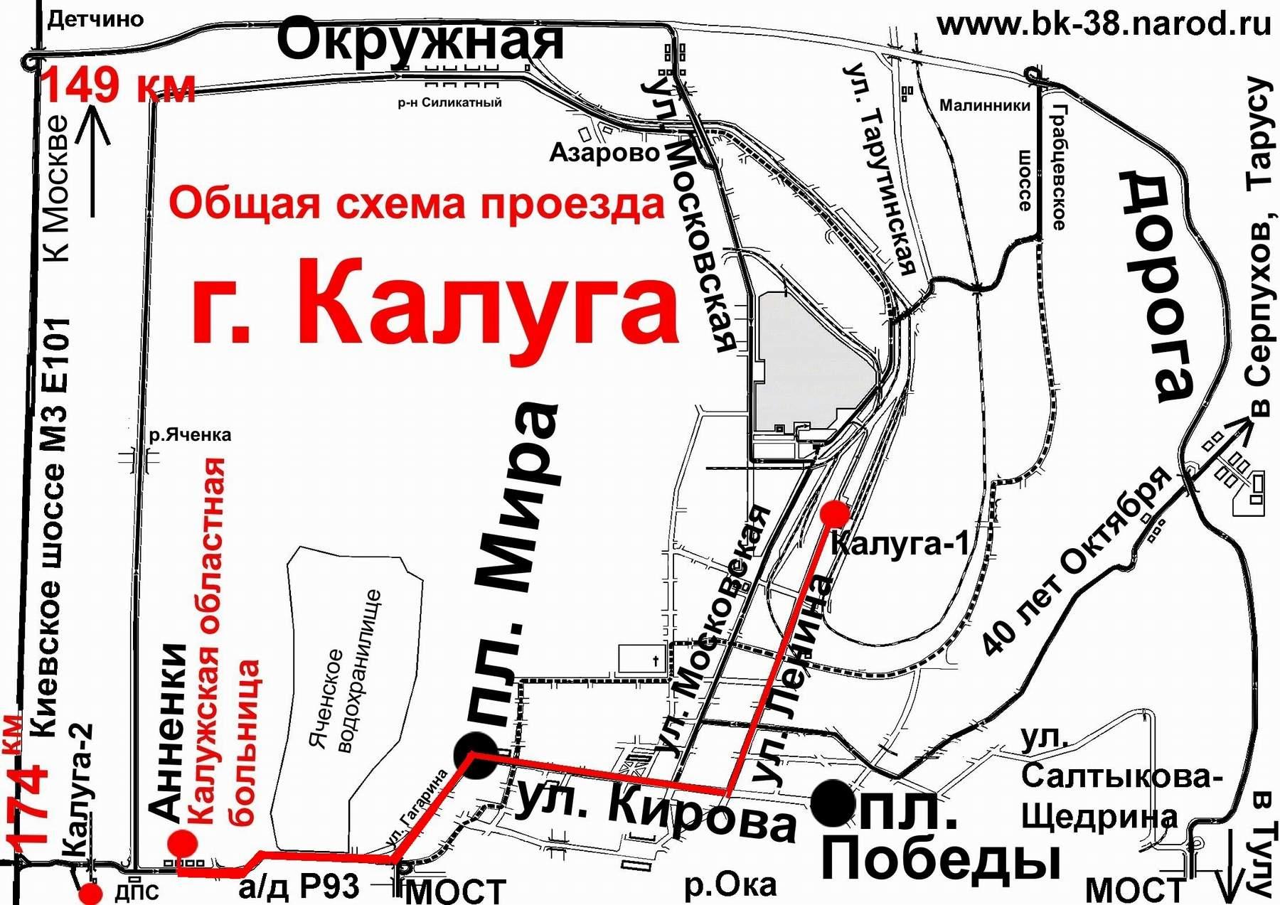Телефонный Справочник Минусинска